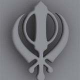 Gagandeep Singh Bhumrah