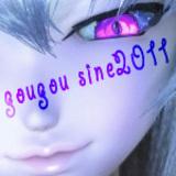 gougouSince2011